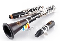 Midway Clarinet MCL-870N