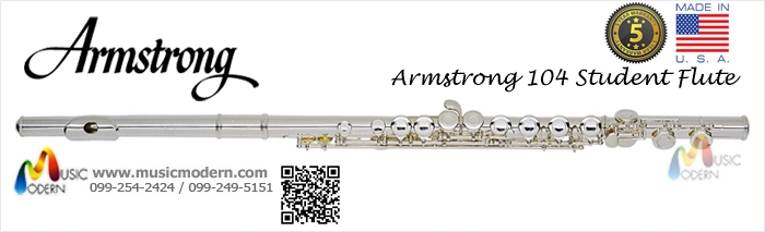 flute-armstrong104